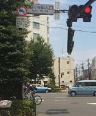経路写真6